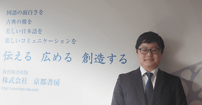 株式会社京都書房 | Zoho CRM Customer