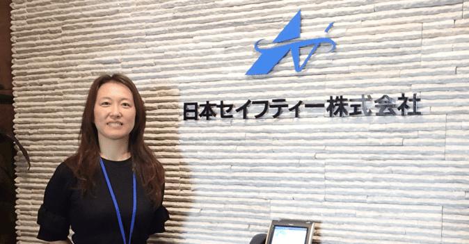 日本セイフティー株式会社 | Zoho CRM Customer