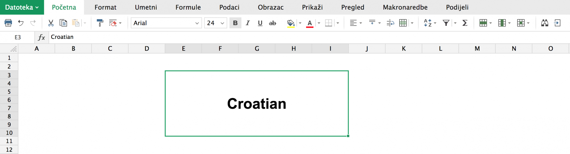 Zoho Sheet Croatian