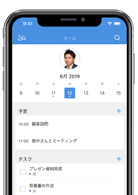 Android/iOS向けCRMモバイルアプリ